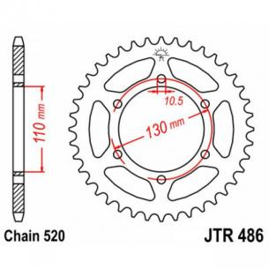 JTR486.43 Звезда задняя